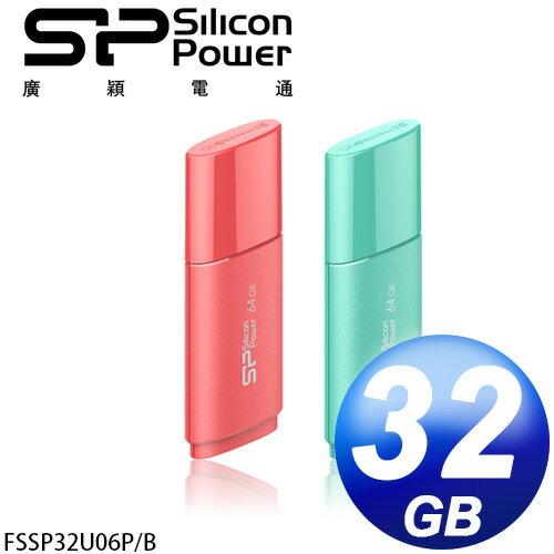 廣穎 Silicon Power Ultima U06 32GB 隨身碟