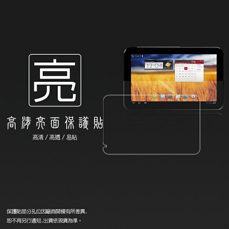 亮面螢幕保護貼 台灣大哥大 TWM myPad P4 平板保護貼 軟性 亮貼 亮面貼 保護膜