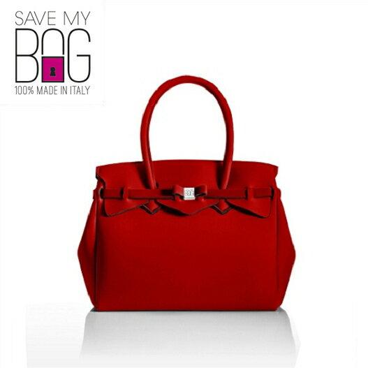 ego:SAVEMYBAGMISS手提包托特包情人節禮物要送什麼小資女包包