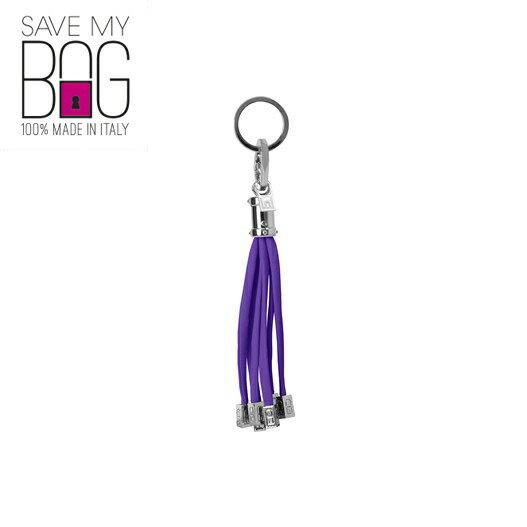 SAVEMYBAGPORTACHIAVIPOLIPO包包配件鑰匙圈吊飾情人節禮物要送什麼
