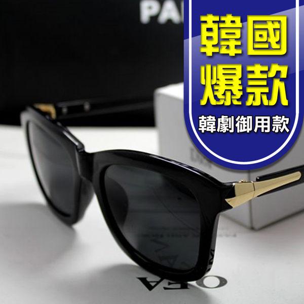 ego:太陽眼鏡來自星星的你全智賢同款金屬鑲嵌復古墨鏡韓國款【B9078】