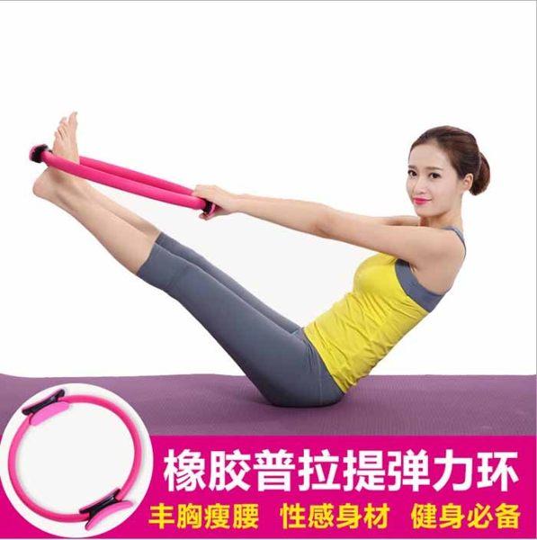 瑜珈圈 普拉提圈 彈力圈 瘦身圈 瑜珈環 瘦身圈 彈力環