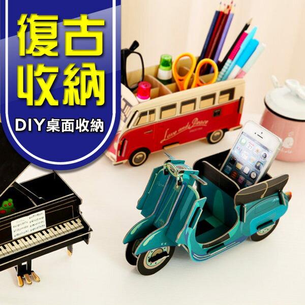 ego:創意DIY禮物桌面收納收納盒文具復古文藝文青聖誕佈置收納架鉛筆盒裝飾品