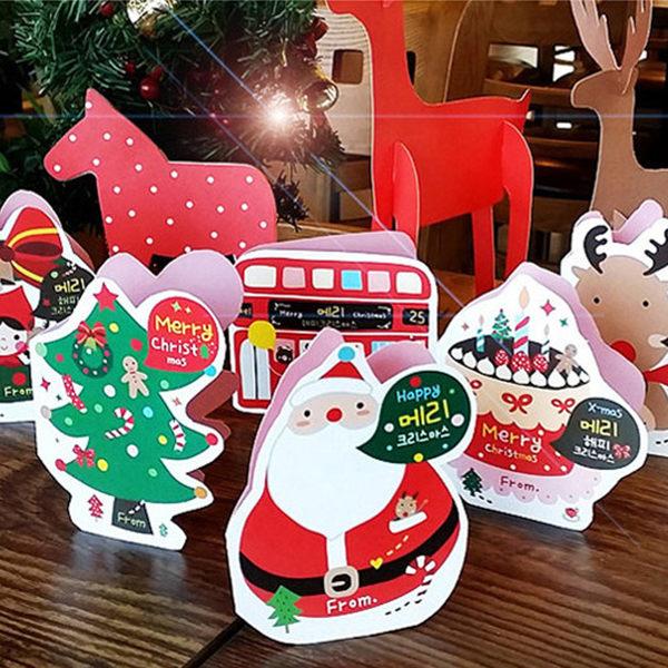 ego:創意韓國文具聖誕節聖誕卡片賀卡聖誕佈置小卡聖誕裝飾聖誕老公公聖誕老人聖誕樹
