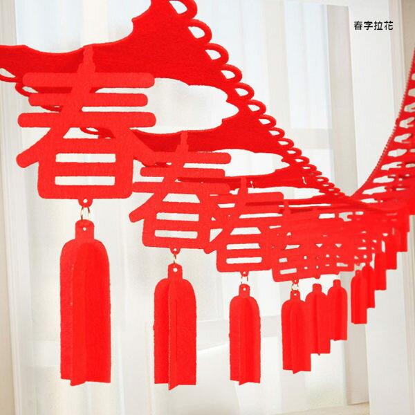 雞年 春聯 2019 創意 新年 過年佈置 DIY 吊旗 春節佈置 新年裝飾 三角旗 掛旗