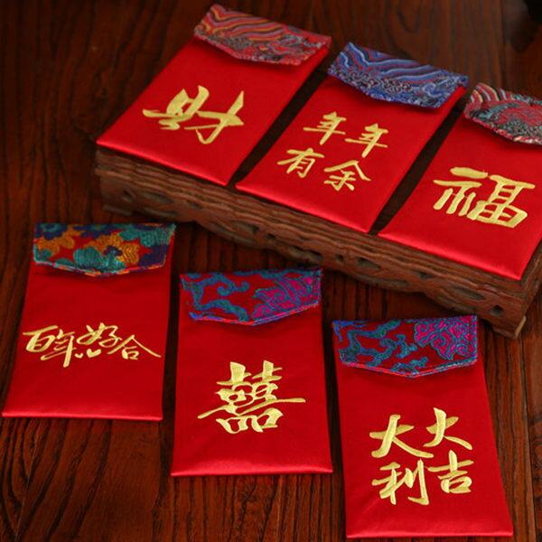 ego:創意紅包2017新年春節開運紅包袋壓歲錢針織紅包袋刺繡紅包中國風中國結布紅包錭緞鍛面