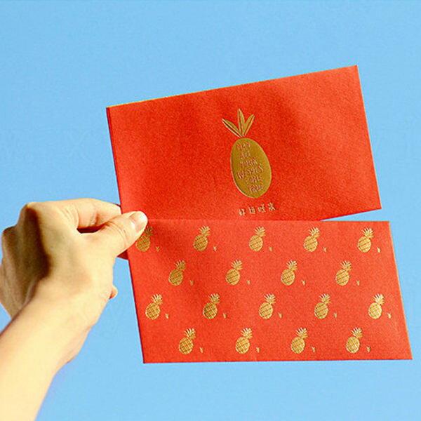ego:春節紅包袋新年開運壓歲錢新春開運紅包燙金信封喜慶創意紅包禮金袋
