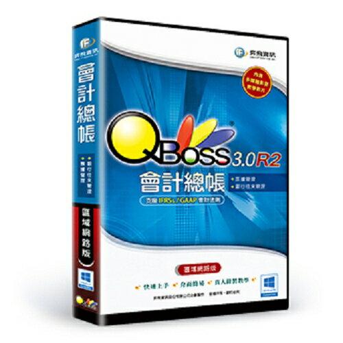 QBoss會計總帳3.0R2【區域網路版】