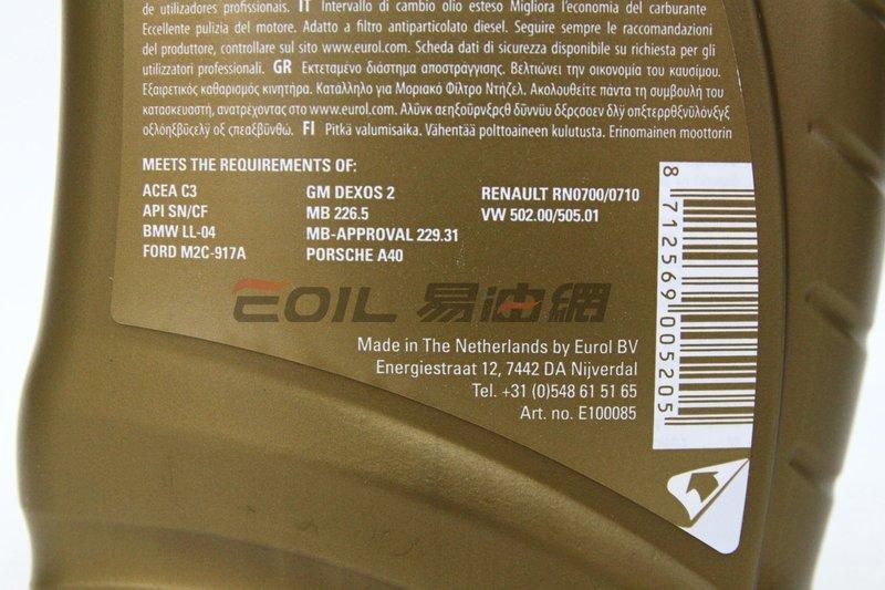 Eurol TURBO DI 5W40 全合成機油 1