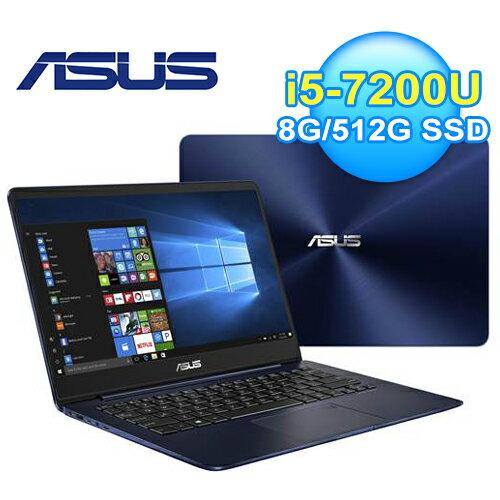 ASUS ZenBook 14吋窄邊框筆電 皇家藍(UX430UQ-0132B7200U)【加贈威秀電影票】【三井3C】