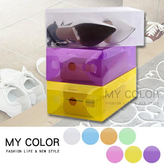 男女鞋盒 可折疊 可摺疊 分類 收納盒 玩具盒 收納箱 整理箱 置物盒 儲物盒 DIY組裝 防塵 防汙 透視 翻蓋式 透明鞋盒 ♚MY COLOR♚【B070】