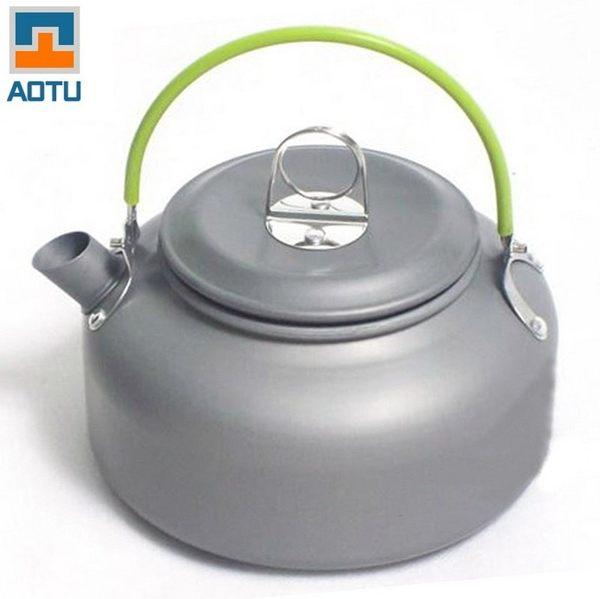 硬質戶外煮水壺 0.8L茶壺 DS-08