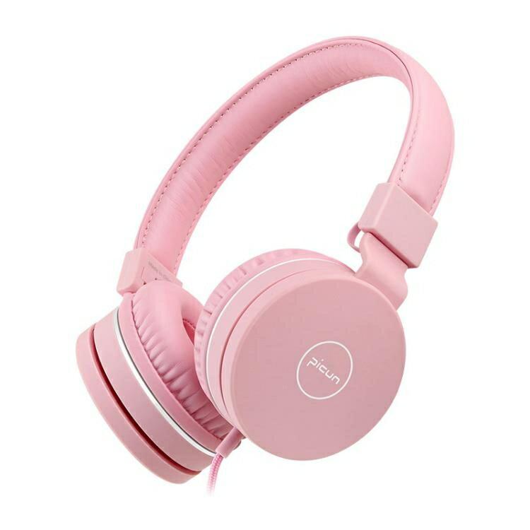兒童耳機頭戴式有線無線藍牙學習英語男女學生專用帶話筒耳麥可愛護耳