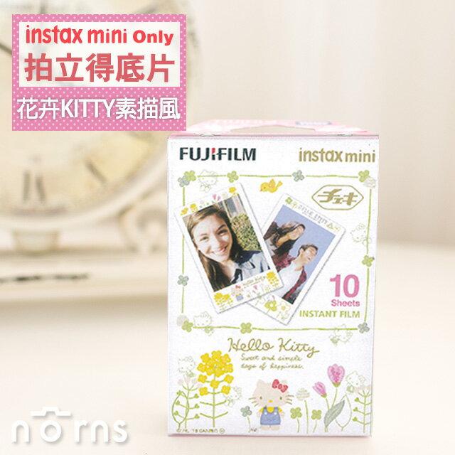 NORNS 【mini花卉KITTY底片(素描風)】凱蒂貓 三麗鷗 mini 7s 8 25 50S 90 sp1 lomo instant適用