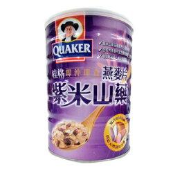 桂格 即沖即食 紫米山藥 燕麥片 700g/罐