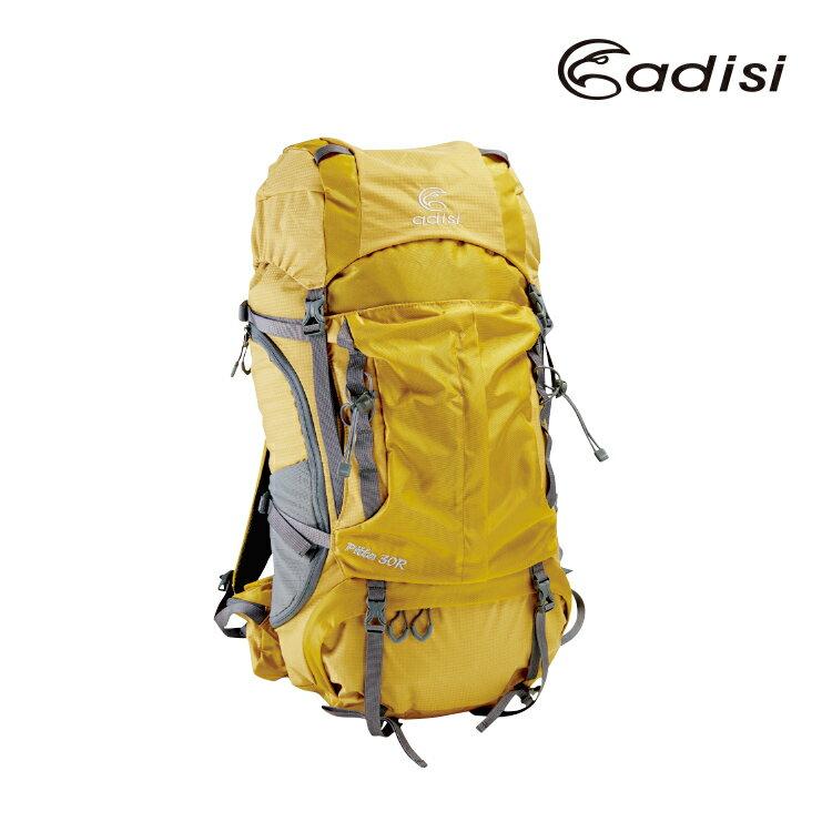 ADISI Pitta 30R 排熱登山背包AS16078 (30L) / 城市綠洲專賣(登山包.爬山.縱走.透氣.雨罩)