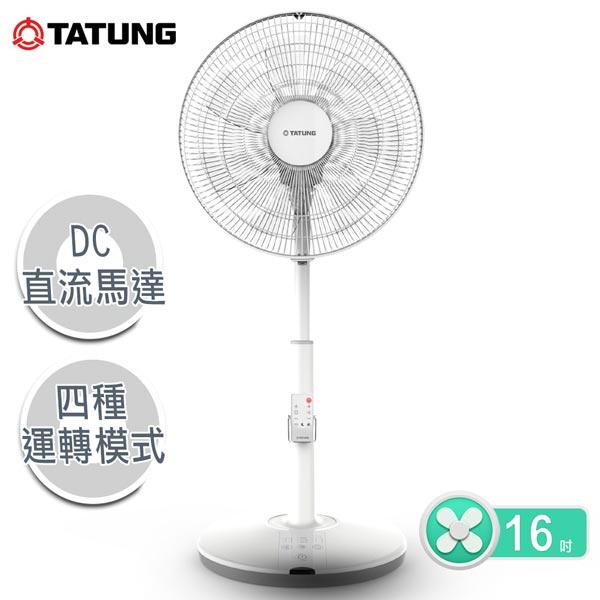 【TATUNG大同】16吋DC直流馬達電扇TF-L16DLE