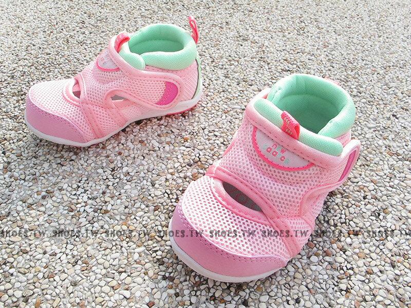 《下殺6折》Shoestw【FD506PNI】NEW BALANCE 506 童鞋 小童 學步鞋 淺粉紅草綠 柔軟網布【SS感恩加碼 | 單筆滿1000元結帳輸入序號『SSthanks100』現折100元】