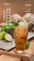 樂天售票-茶茶GO-山吹凍檸烏龍★水果風味★電子票券-chachago茶茶GO西門 Pickup店