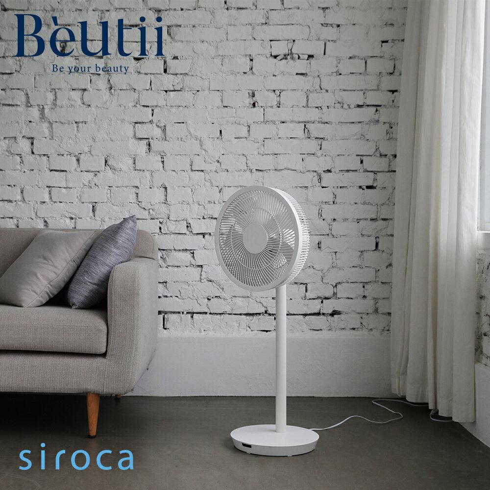 Siroca SF-L2510 舒涼風扇 靜音 節能 附遙控器 風扇夏出清 1