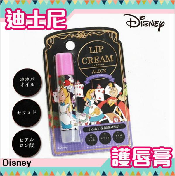 【五折】迪士尼 卡通 護唇膏 愛麗絲 Disney  該該貝比  ☆