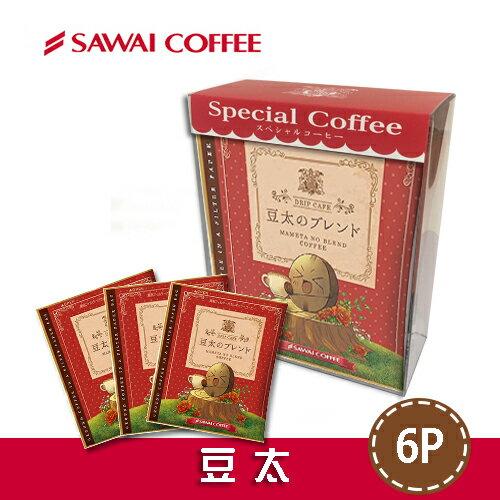 澤井咖啡 SAWAI COFFEE:【澤井咖啡】掛耳式好咖啡系列-豆太★211前下單完款,保証年前到貨