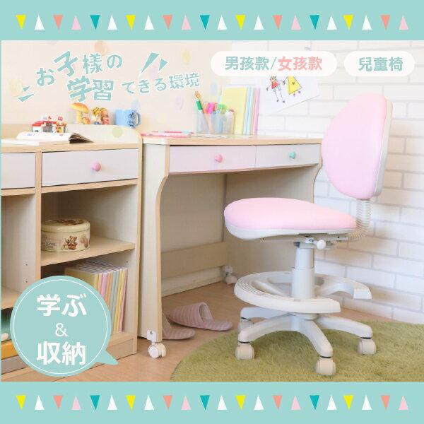 ✦專區89折↘領券再折100✦馬卡龍色系-兒童椅(1件組) 學童椅 椅子 書桌椅 天空樹生活館 1