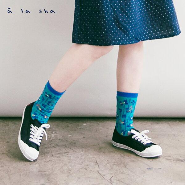 a la sha:àlashamucha方塊家族人物中筒襪