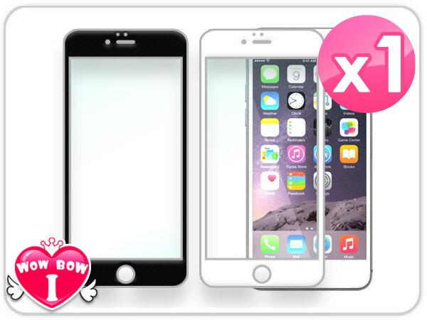 愛挖寶生活工坊:iPhone系列極薄鋼化玻璃滿版保護貼♥愛挖寶♥另有各廠牌保護貼歡迎選購!