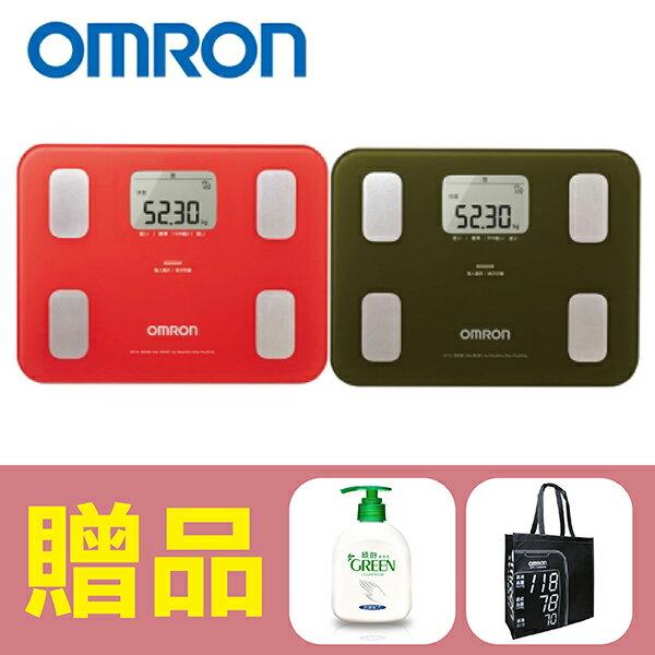 【歐姆龍OMRON】體重體脂計HBF-251,贈品:GREEN潔手乳x1+提袋x1