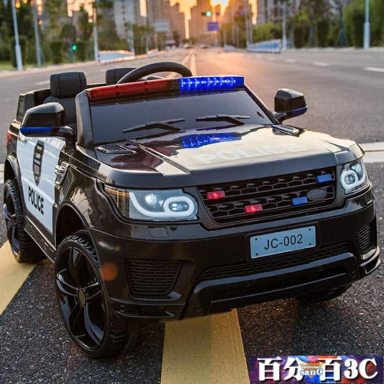 兒童電動車四輪小孩警車玩具車可坐人男女寶寶帶遙控汽車嬰兒童車  凱斯頓 聖誕節交換禮物
