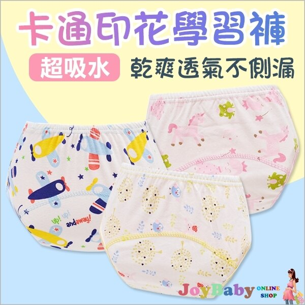 寶寶內褲拉拉褲學習褲嬰兒卡通印花尿布褲隔尿褲-JoyBaby