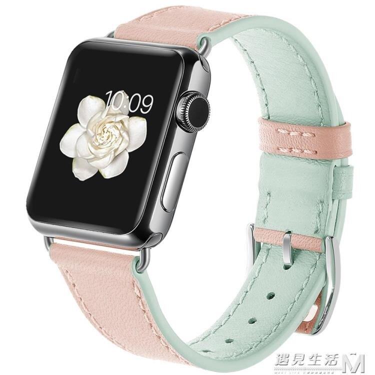 apple watch蘋果手錶帶iwatch4錶帶潮女iphone series適用 遇見生活SUPER 全館特惠9折
