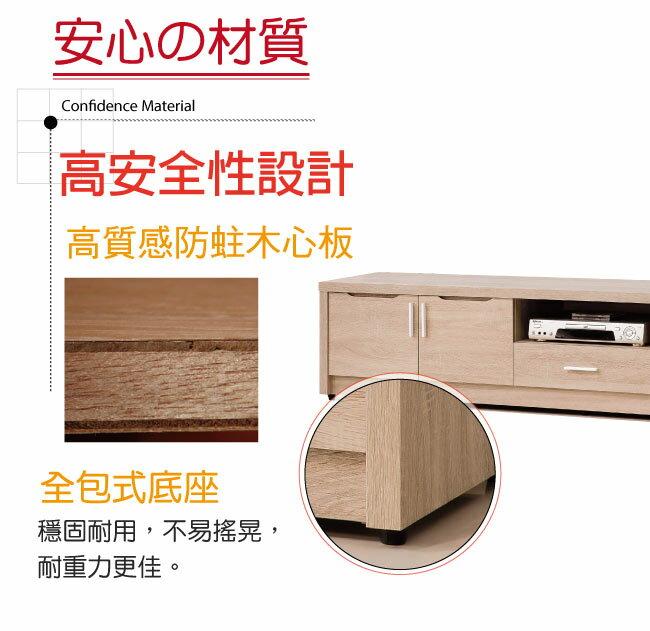 【綠家居】雪莉 時尚7尺木紋電視櫃/視聽櫃