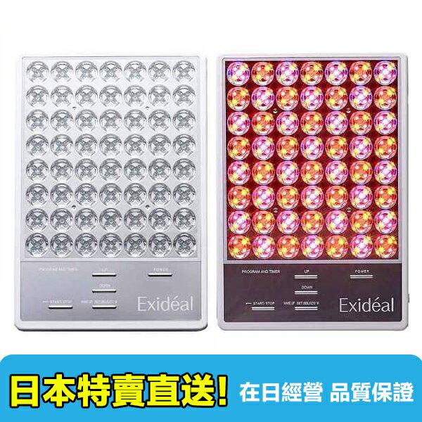【海洋傳奇】【預購】【日本直送免運】日本Exideal LED EX-280 美膚機