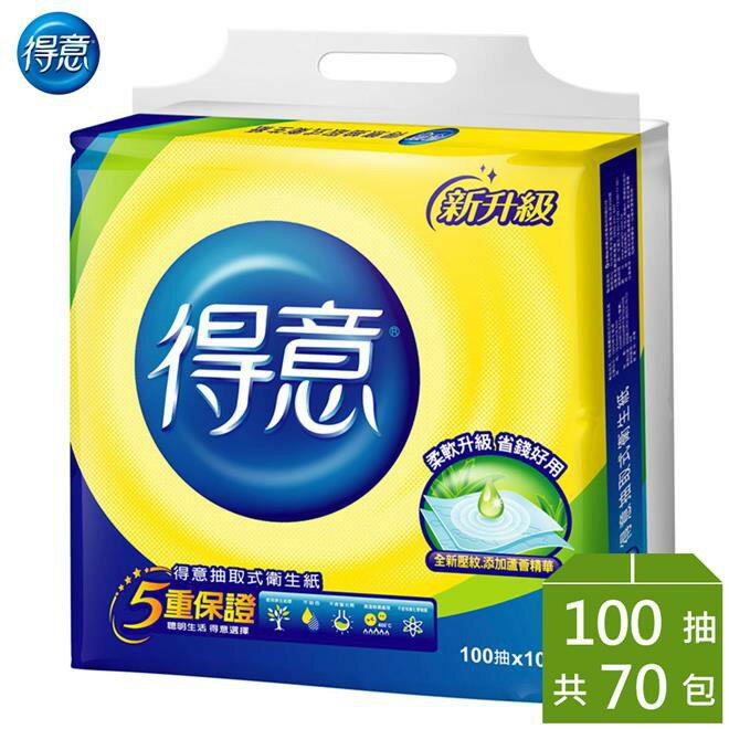 得意衛生紙 連續抽取式花紋衛生紙 100抽*12包*7袋/箱(共84包)
