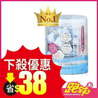 日本 Kanebo suisai 佳麗寶 酵素洗顏粉 藍 熱賣 (32顆/盒裝)【FORUN BEAUTY】現貨