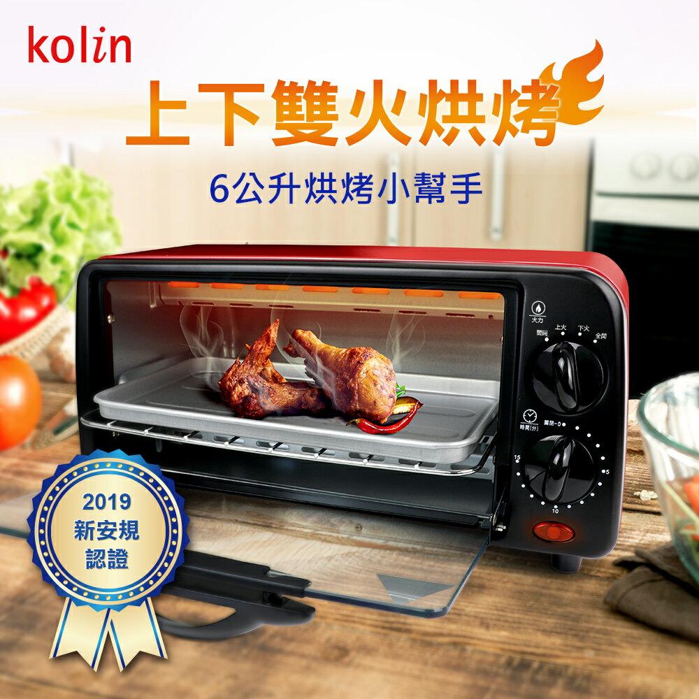 歌林6L雙旋鈕烤箱KBO-SD1805