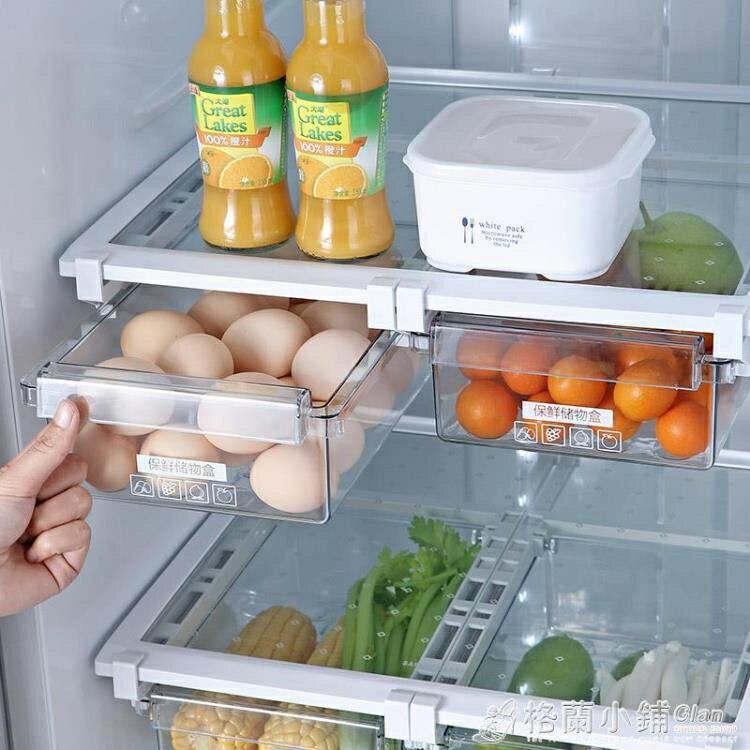 保鮮盒 優思居 家用保鮮盒食品收納盒 長方形抽屜式雞蛋盒冰箱收納神器ATF 萬聖節鉅惠