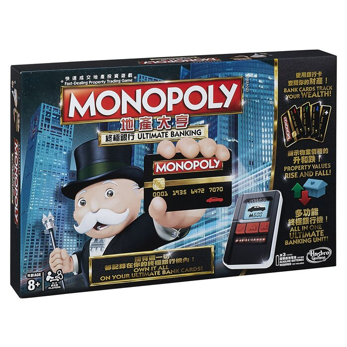 MONOPOLY 地產大亨 極限電子銀行版 【鯊玩具Toy Shark】