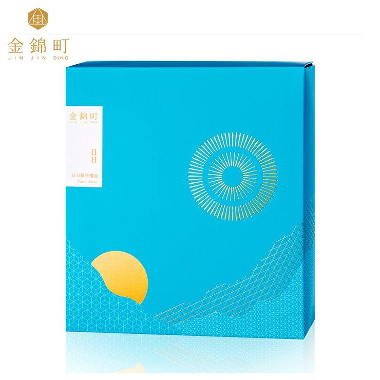 【金錦町】-日日禮盒-鳳梨酥/青鳥金箔蜂蜜蛋糕(抹茶)