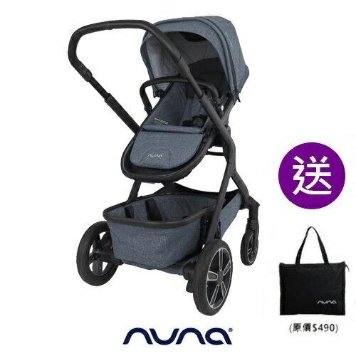 【全新上市送手提袋】荷蘭【Nuna】Demigrow複合型手推車-灰藍款