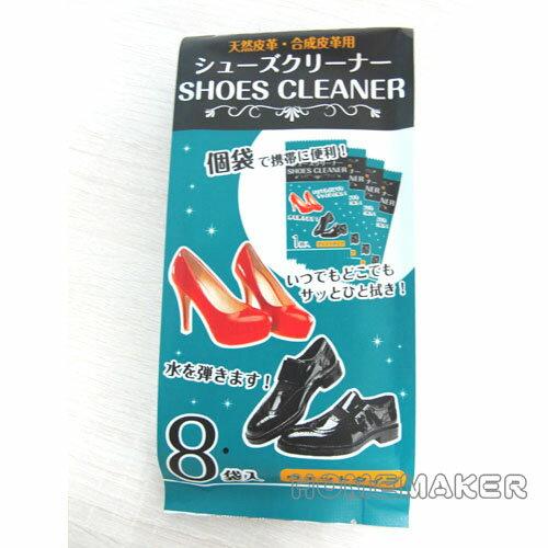 鞋子清潔布_JK-25068