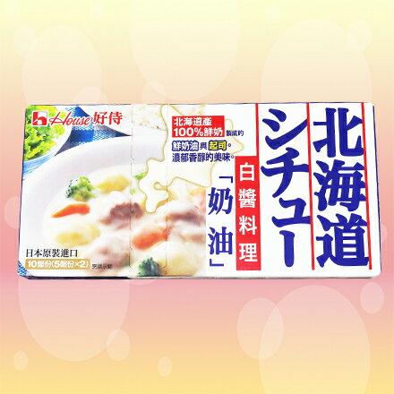 [敵富朗超市]好侍北海道白醬料理塊(奶油)賞味期限:2018.06.20