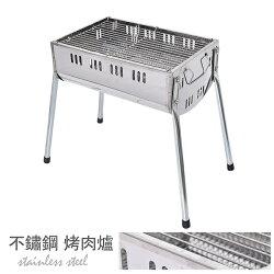 凱堡 高腳不鏽鋼烤肉爐【O03047】