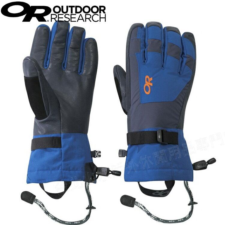 Outdoor Research 防水手套/滑雪手套/保暖手套 Revolution 男款 243345 1322 藍色