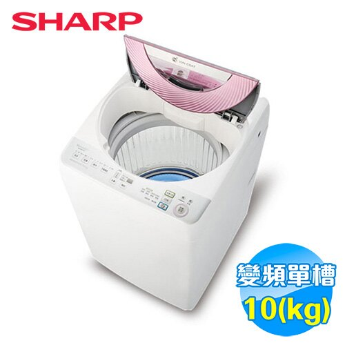 <br/><br/>  SHARP 10公斤單槽洗衣機 ES-ASD10T 【送標準安裝】<br/><br/>