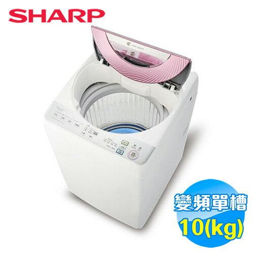 <br/><br/>  SHARP 10公斤單槽洗衣機 ES-ASD10T 【送標準安裝】<br/><br/>
