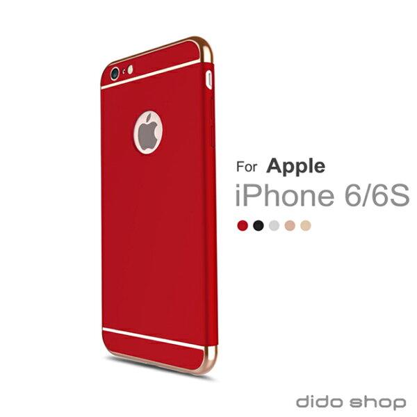dido shop:iPhone66S凌派系列拆卸式金屬手機殼手機保護殼(JL141)【預購】
