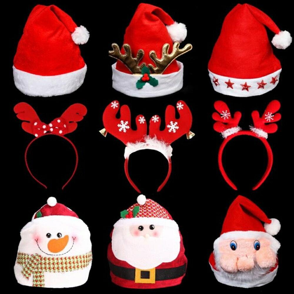 聖誕節裝飾用品大人兒童裝扮道具髪箍頭扣頭飾雪人鹿角頭箍聖誕帽 清涼一夏特價